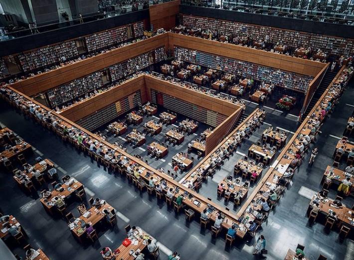 Pechino si trova la National Library